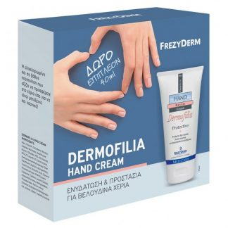 Frezyderm Dermofilia Protective Hand Cream 75ml & ΔΩΡΟ Επιπλέον 40ml