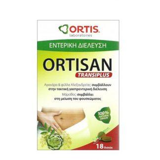 Ortis Ortisan Transiplus με Αγκινάρα, Φύλλα Αλεξάνδρειας & Μάραθος για την Ρύθμιση της Εντερικής Διέλευσης 18tabs
