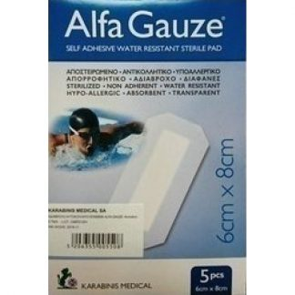 Alfa Gauze 9cm x20cm Αυτοκόλλητη Αδιάβροχη Αντικολλητική Γάζα  5τμχ