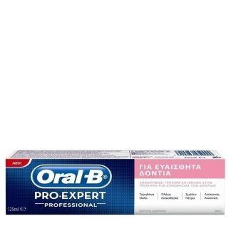Oral B Οδοντόπαστα Pro Expert Sensitive 125ml