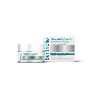 Bentholia Anti Wrinkle Face & Eye Cream 50ml