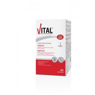 Vital Plus Q10 Πολυβιταμίνη για Τόνωση 60caps