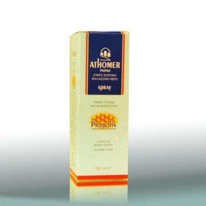 Athomer Spray Ισότονο Θαλασσινό Νερό 150ml
