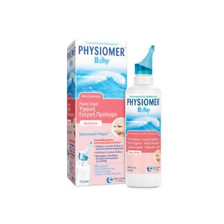 Physiomer Baby Spray Θαλασσινό Νερό 115ml