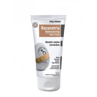 Frezyderm Reconstria Cream Κρέμα Αντιμετώπισης Ραγάδων 75ml