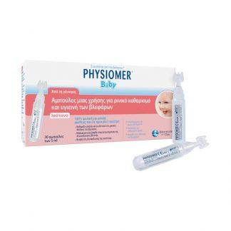 Physiomer Φυσιολογικός Ορός σε Αμπούλες 5X30ml