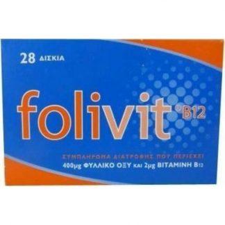 Folivit B12 400mg 28tabs