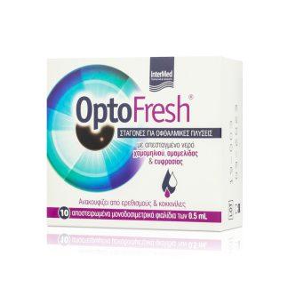 Intermed Optofresh Σταγόνες για Οφθαλμικές Πλύσεις 10X0,5ml