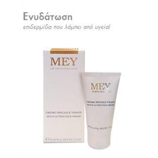 Mey Special Visage Multi Action Face Cream για Κανονικές/Μικτές Επιδερμίδες 50ml
