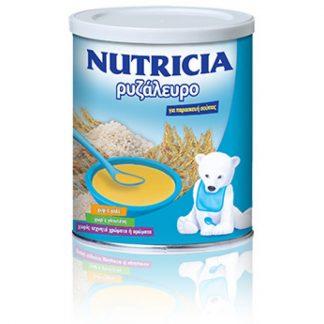 Nutricia Ρυζάλευρο 250gr