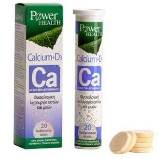 Power Health Calcium + D3 20 αναβράζοντα δισκία