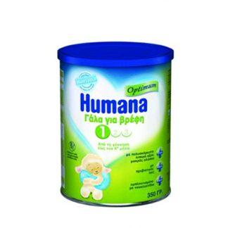Humana Optimum 1 Βρεφικό Γάλα 350gr