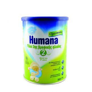Humana Optimum 2 Βρεφικό Γάλα 350gr