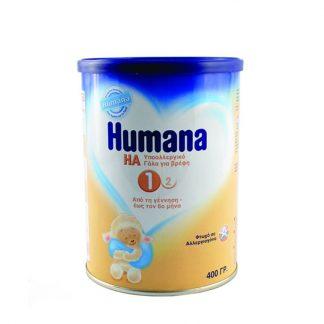 Humana HΑ1 Βρεφικό Υποαλλεργικό Γάλα Από Τη Γέννηση Μέχρι Τον 6ο Μήνα 400gr