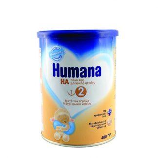 Humana HA 2 Υποαλλεργικό Γάλα για Βρέφη 400gr