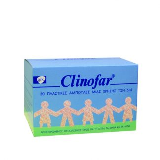 Clinofar Aμπούλες Φυσιολογικού Ορού για την Μύτη 30X5ml