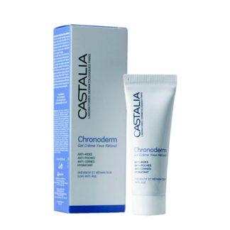 Castalia Chronoderm Creme Retinol Αντιγηραντική Κρέμα 30ml
