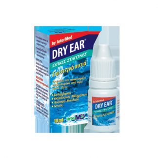 Intermed Dry Ear 10ml
