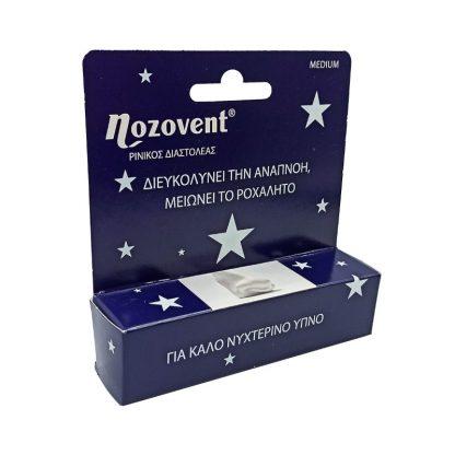 PharmaQ Nozovent Dilator 2τμχ