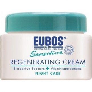 Eubos Sensitive Skin Regenerating Night Cream 50ml