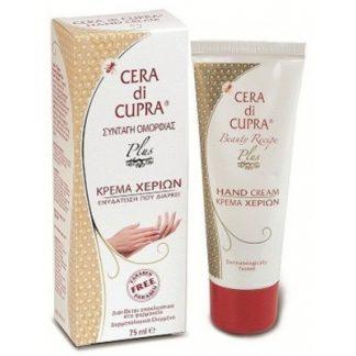 Cera di Cupra Ricetta di Bellezza Plus Kρέμα Χεριών 75ml