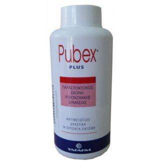 Pubex Plus σε Σκόνη 200gr