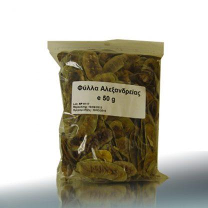 Μediplants Φύλλα Αλεξανδρείας