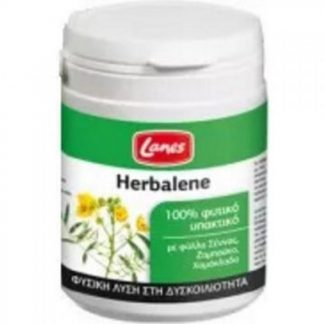 Lanes Herbalene Φυτικό Υπακτικό σε Σκόνη 50gr