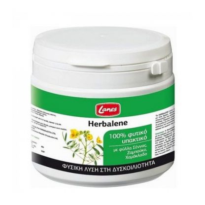 Lanes Herbalene Φυτικό Υπακτικό σε Σκόνη 150gr