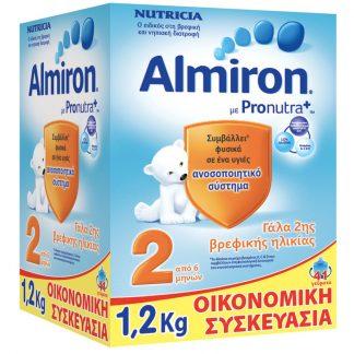 Almiron 2 1.2kg