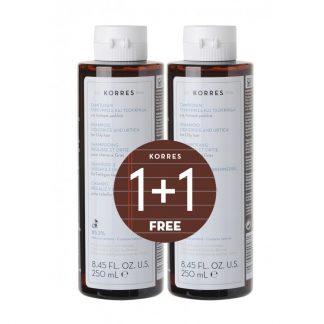 Korres Shampoo για Λιπαρά Μαλλιά Με Γλυκύρριζα & Τσουκνίδα 2X250ml