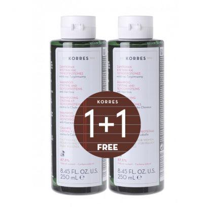 Korres Shampoo κατά της Γυναικείας Τριχόπτωσης με Κυστίνη & Γλυκοπρωτεΐνες 2X250ml