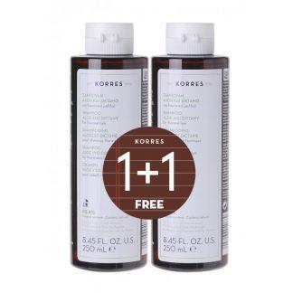 Korres Shampoo για Κανονικά Μαλλιά με Αλόη & Δίκταμο 2X250ml