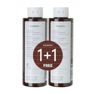 Korres Shampoo για Ξηρά/Αφυδατωμένα Μαλλιά με Αμύγδαλο & Λινάρι 2X250ml