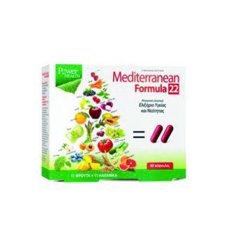 Power Health Mediterranean Formula 22 60caps
