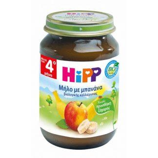 Hipp Βρεφική Κρέμα Μήλο-Μπανάνα 190gr