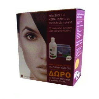 Bioclin Phydrium Advance Kera 2Χ30tabs & Δώρο Bioclin Anti-Loss Shampoo 200ml