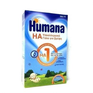 Humana HA 1 Υποαλλεργικό Γάλα για Βρέφη 300gr
