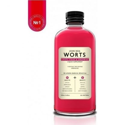John Noa Worts No1 Σιρόπι Ομορφιάς & Υγείας 250ml Βανίλια Φράουλα