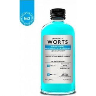 John Noa Worts No2 Σιρόπι Υγείας Κατάλληλο για το Αναπνευστικό Θυμάρι 250ml
