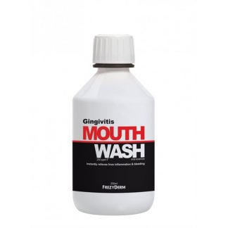 Frezyderm Gingivitis Mouthwash Στοματικό Διάλυμα για την Αντιμετώπιση της Ουλίτιδας 250ml