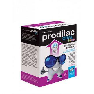Frezyderm Prodilac Oral Kids Συμπλήρωμα Προβιοτικών για Παιδιά 3+ ετών 30tabs