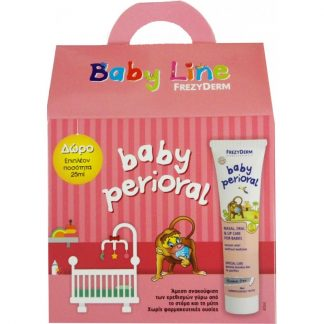 Frezyderm Baby Line Baby Perioral Cream 40ml & Δώρο 25ml