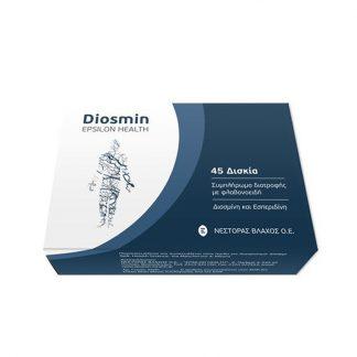 Epsilon Health Diosmin 45tabs