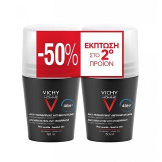 Vichy Deodorant Homme 48H Αποσμητικό για Ευαίσθητες Επιδερμίδες 2X50ml