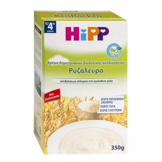 Hipp Ρυζάλευρο για Βρέφη με Αλλεργία στο Αγελαδινό Γάλα 350gr