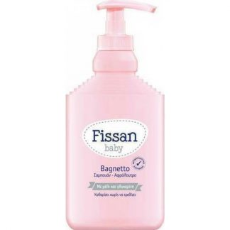 Fissan Baby Bagnetto Σαμπουάν και Αφρόλουτρο με Μέλι και Γλυκερίνη 300ml
