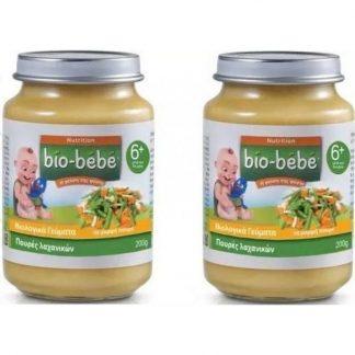 Bio-Bebe Nutrition Βιολογική Βρεφική Τροφή Πουρές Λαχανικών 2X200gr