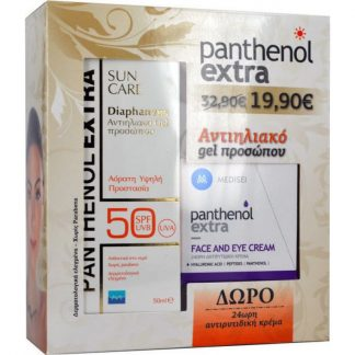 Panthenol Extra Sun Care Diaphanous SPF50 50ml & Extra Face-Eye Cream 50ml