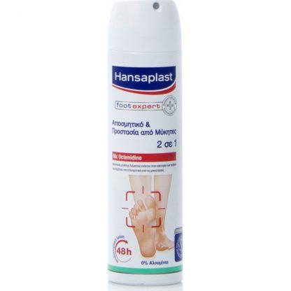 Hansaplast Fresh Active Foot Spray 2 in 1 150ml